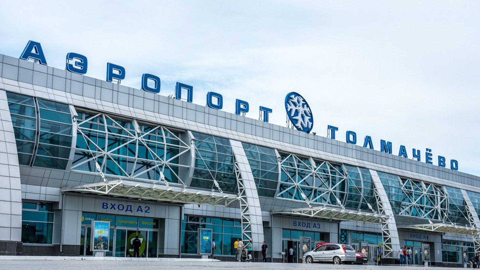Реконструкция аэропорта Толмачёво