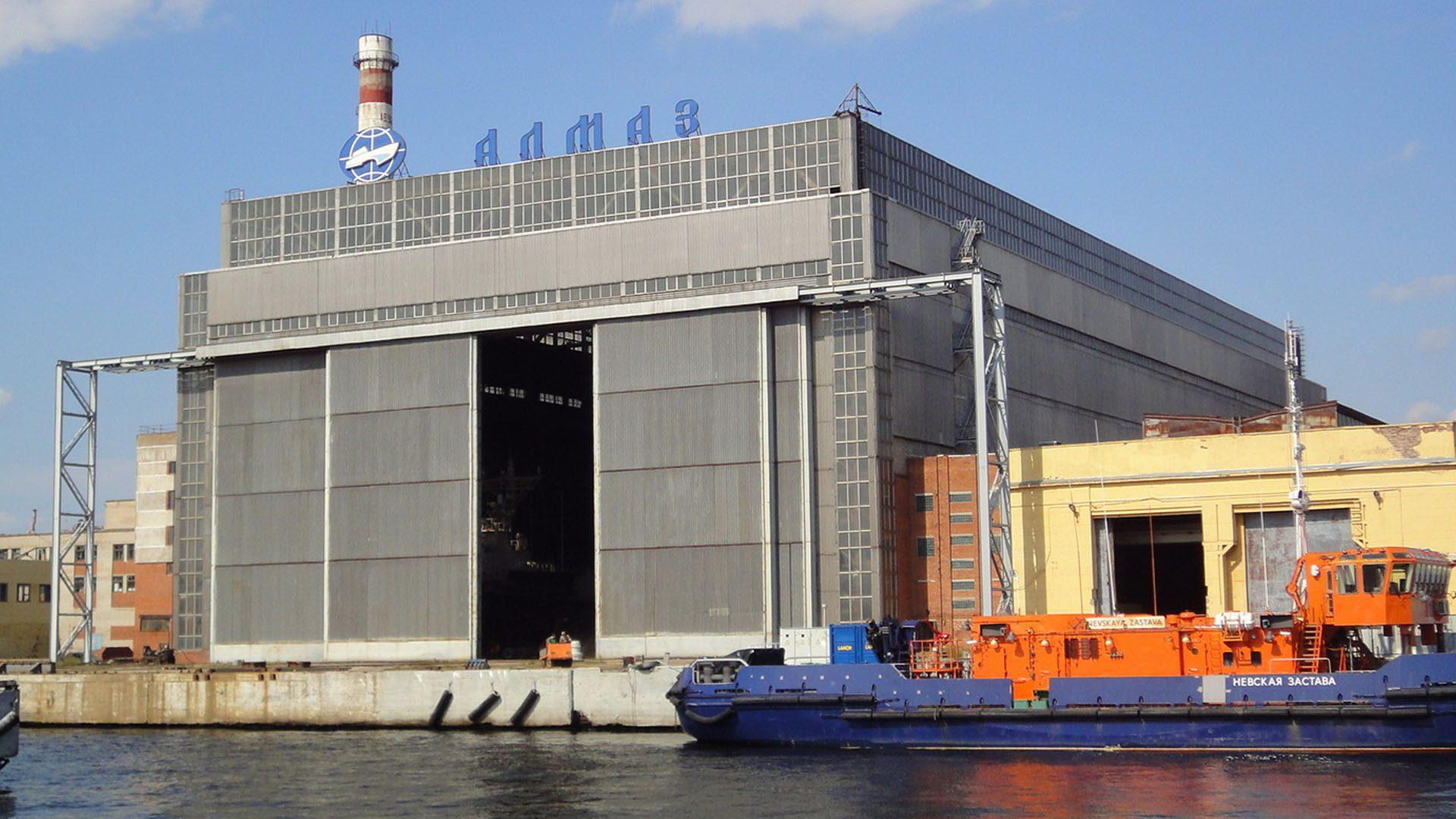 АО Морской завод «Алмаз»