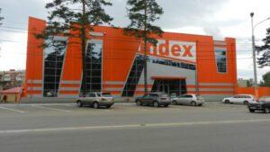 Торговый центр «INDEX»